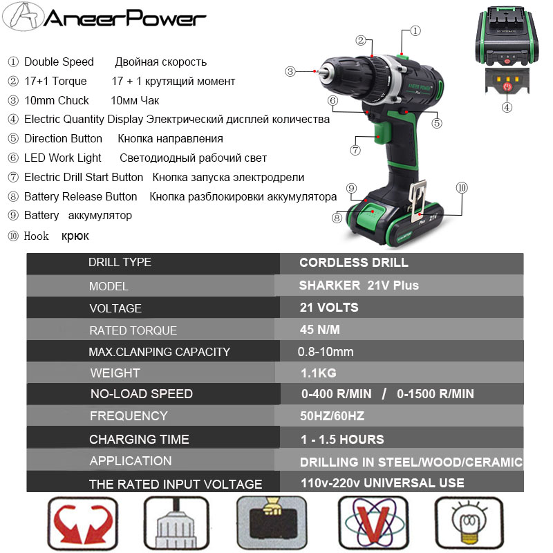 Tools : 21V Plus Cordless Drill Electric Drill 2 Batteries Electric Screwdriver Power Tools Battery Mini Hand Drill Drilling Screwdriver