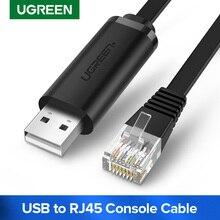 Ugreen USB để RJ45 Cáp Console RS232 Serial Adapter cho Cisco Router USB 1.5M RJ 45 8P8C Chuyển Đổi USB tay cầm Dây Cáp