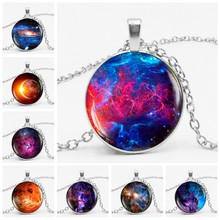 HOT!Charming Nebula Necklace Galaxy Space Glass Cabochon Pendant Solar System Jewelry Space Universe Necklace Milky Way Jewelry(China)