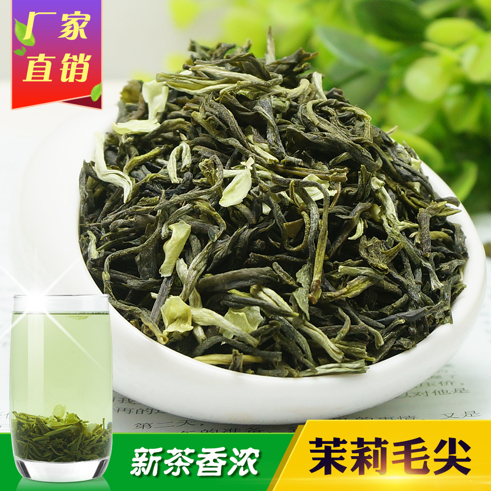 2020 Chinese Jasmine Flower Green Tea Real Organic New Early Spring Jasmine Tea for Weight Loss Green Food Health Care