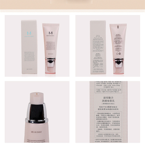 Image 5 - MISSHA M, BB crème à couverture parfaite, SPF42 PA ++, maquillage, fond de teint Beige naturel, meilleurs cosmétiques coréens, 50ml, Boomer de 40ml