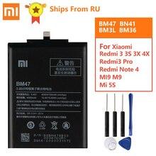 Оригинальный аккумулятор BM47 для Xiaomi Redmi 3, 3S, 3X, 4X, Redmi3 Pro, Redmi Note 4, 4X Pro, BN41, Xiaomi 9, M9, Mi9, BM3L, Mi5s, Mi, 60bm36