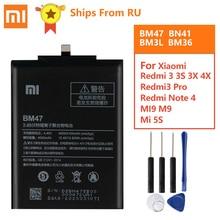 Original Battery BM47 For Xiaomi Redmi 3 3S 3X 4X Redmi3 Pro Redmi Note 4 4X Pro BN41 Xiaomi 9 M9 Mi9 BM3L Mi5s Mi 5S BM36