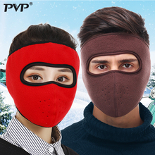 2019 Warm Fleece Bike Half Face Mask Cover Face Hood Protection Cycling Ski Sports Outdoor Winter Neck Guard Scarf Warm Masks