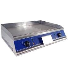 Коммерческий или домашний электрический гриль с температурный контроль из нержавеющей стали электрическая сковорода Технические характеристики пластинчатого солнечного Распродажа по сниженным ценам