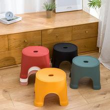 Adult plastic stool kindergarten thickened stool household bathroom children #8217 s Non Slip round stool row stool #3 cheap NoEnName_Null CN(Origin)