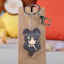 1pc New Anime Rascal Not Dream of Bunny Girl portachiavi Cartoon Figure Senpai Sakurajima Mai acrilico pendente figura giocattoli