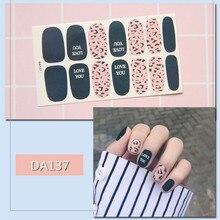 Recuerdame DA137 14tips Beatuy Nails Marble Full Cover Nail Polish Wraps Adhesive Nail Art Decorations Manicure Tools Wholesale