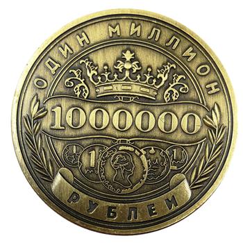 Dwustronne tłoczone galwanicznie monety rosyjski milion rubli pamiątkowa moneta odznaka rzemiosło pamiątka z podróży kolekcja waluta tanie i dobre opinie CN (pochodzenie) Metal Nowoczesne Carved Europejska 2000-Present Zwierząt Commemorative Coin Gilding