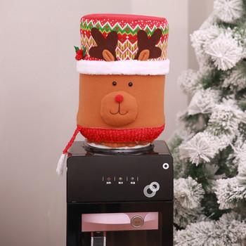 Boże narodzenie kurz pokrywa wiadro na wodę pojemnik dozownika butelka oczyszczacz wystrój bożonarodzeniowy dozownik do wody pokrywa beczki układ domu #40 tanie i dobre opinie CN (pochodzenie) 1019 Nowoczesne Tkaniny