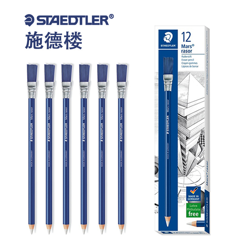 Wholesale Germany Staedtler 526 61 Staedtler Gum Brush Pen/Pencil Eraser Brush Except 【xiu】 Crafts Bi
