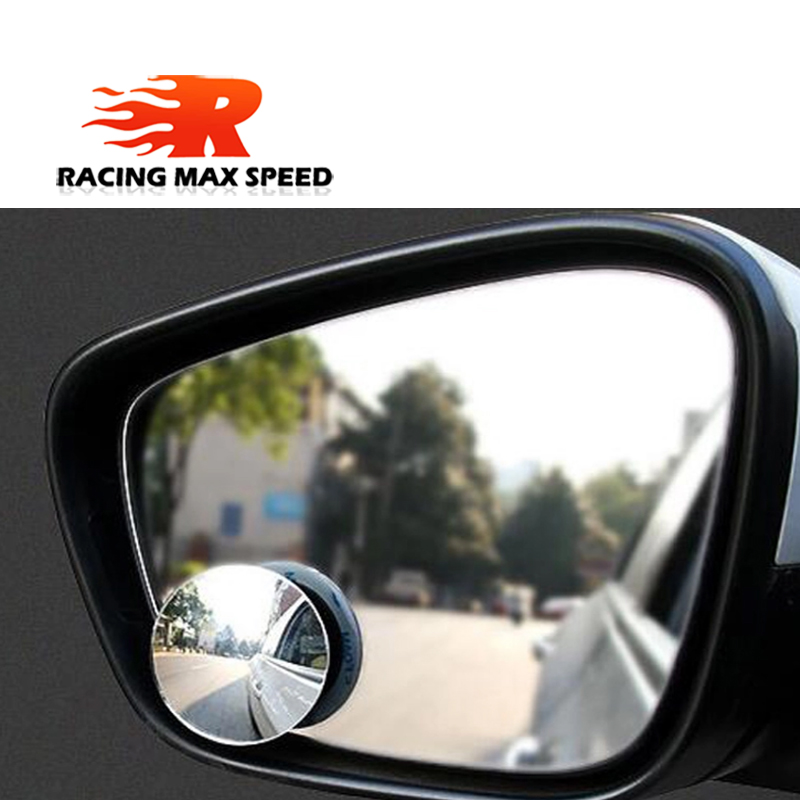 1Pcs Adjustable Car Rearview Blind Spot Side Rear Small Mirror Convex Wide-Angle