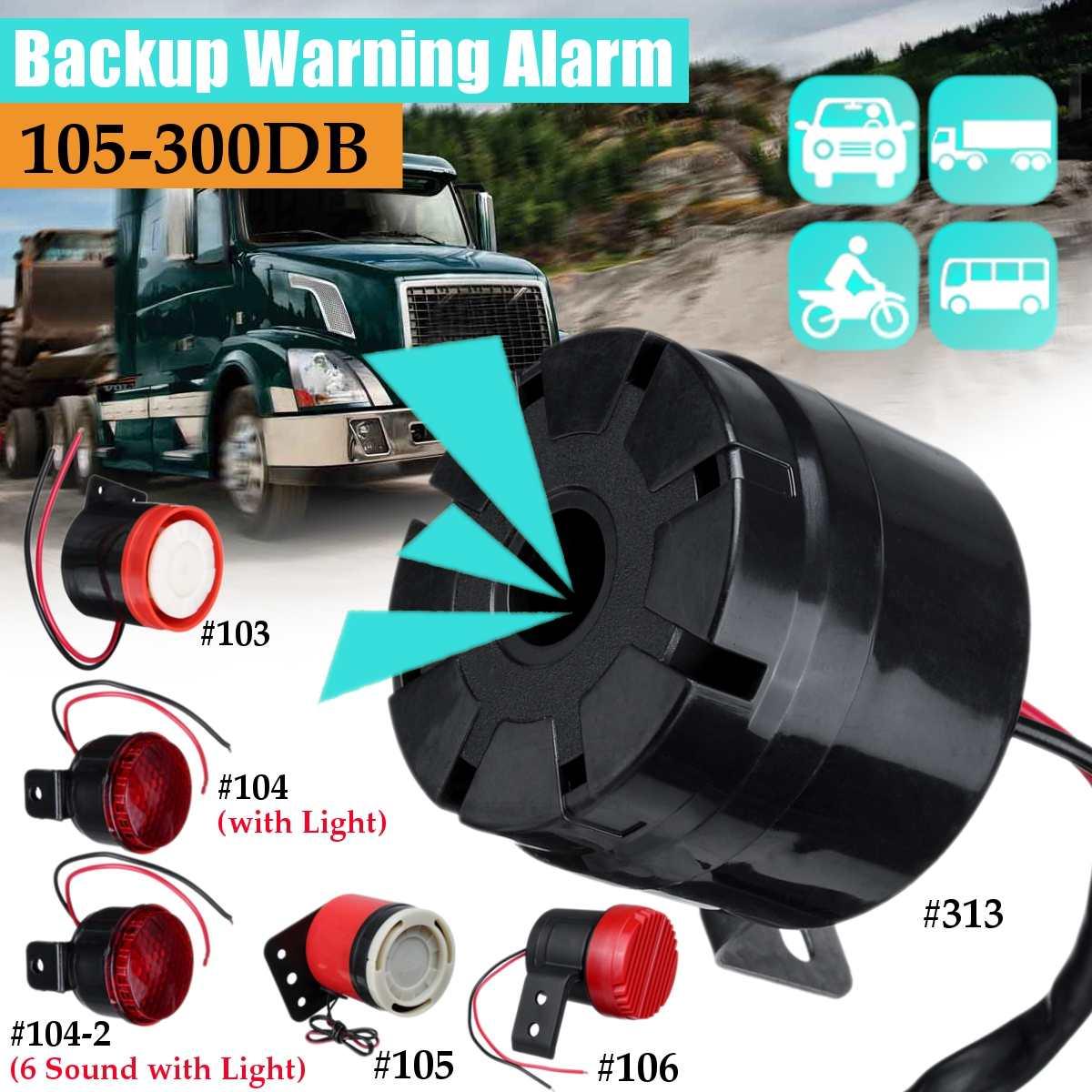 Резервная сигнализация заднего хода, дБ, супер-сигнал, громкий сигнал, автомобильный сигнал, для мотоциклов, автомобилей, грузовиков