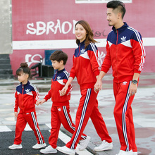 Autumn and winter family matching clothes outfits Sport suit  sets look father mom mother son me boy girl