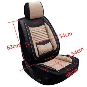 Image 3 - SEAMETAL רכב מושב מכסה אוניברסלי פשתן כיסוי עור מושב מכסה מגן מותג יוקרה עיצוב עם קדמי מושב משענת כרית
