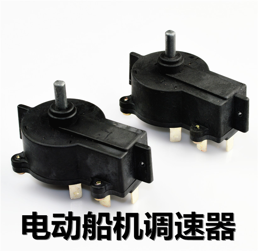 Haibo ET54 ET44 ET34 Electric Outboard Engine Outboard Engine Propeller Hanging Propeller Speed Switch Governor