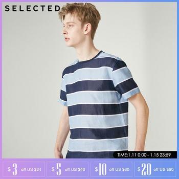 Мужская свободная рубашка с короткими рукавами в контрастную полоску | 419204543