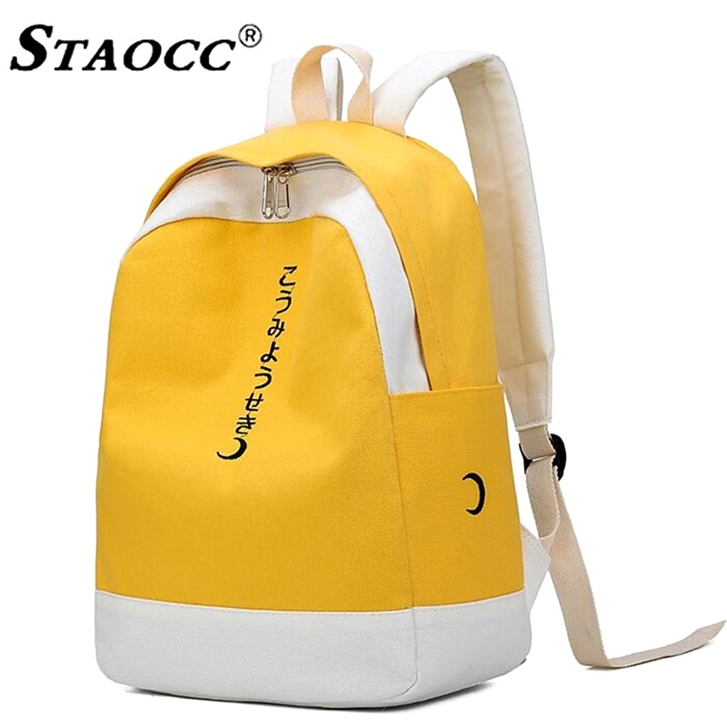 2019 Classic Canvas Backpack Women Japan Korea Preppy Style School Bag Backpack For Teenag Girls Harajuku Travel Bagpack Laptop