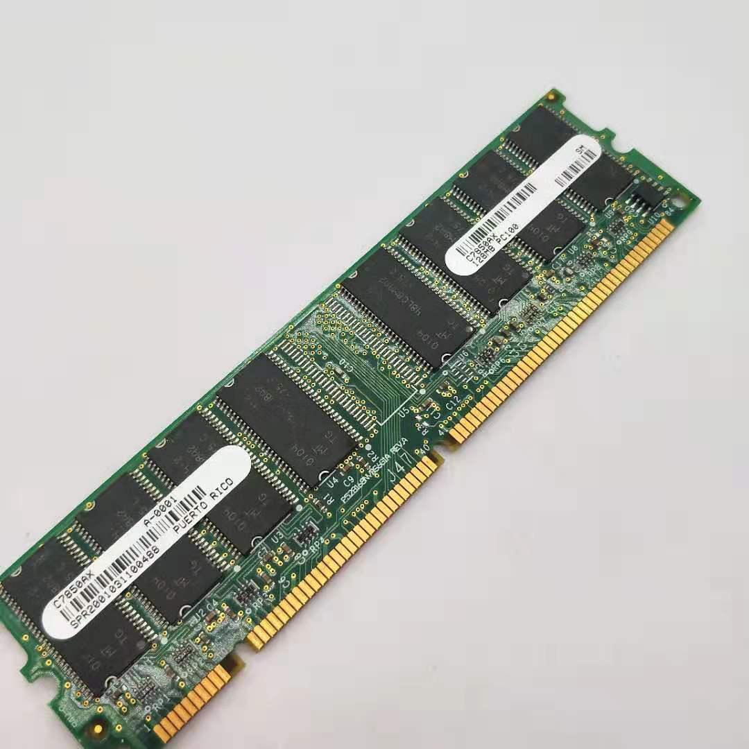 CB423A HP LaserJet 256MB DDR2 144-pin P2015 P3005 CP1515 CP1518 M2727 Memory RAM