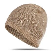 Новинка, зимние шапки бини, женские одноцветные вязаные женские зимние шапки, мягкие теплые шапки, женская шапка