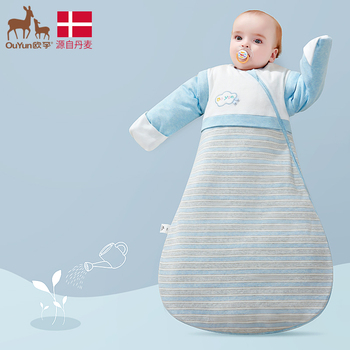 Ouyun cotton Shurong one piece sleeping bag for newborn