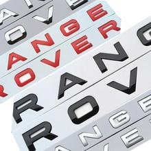 ملصق كروم لصندوق السيارة ، شعار ، حروف ، شارة ، غطاء رينج روفر سبورت إيفوك