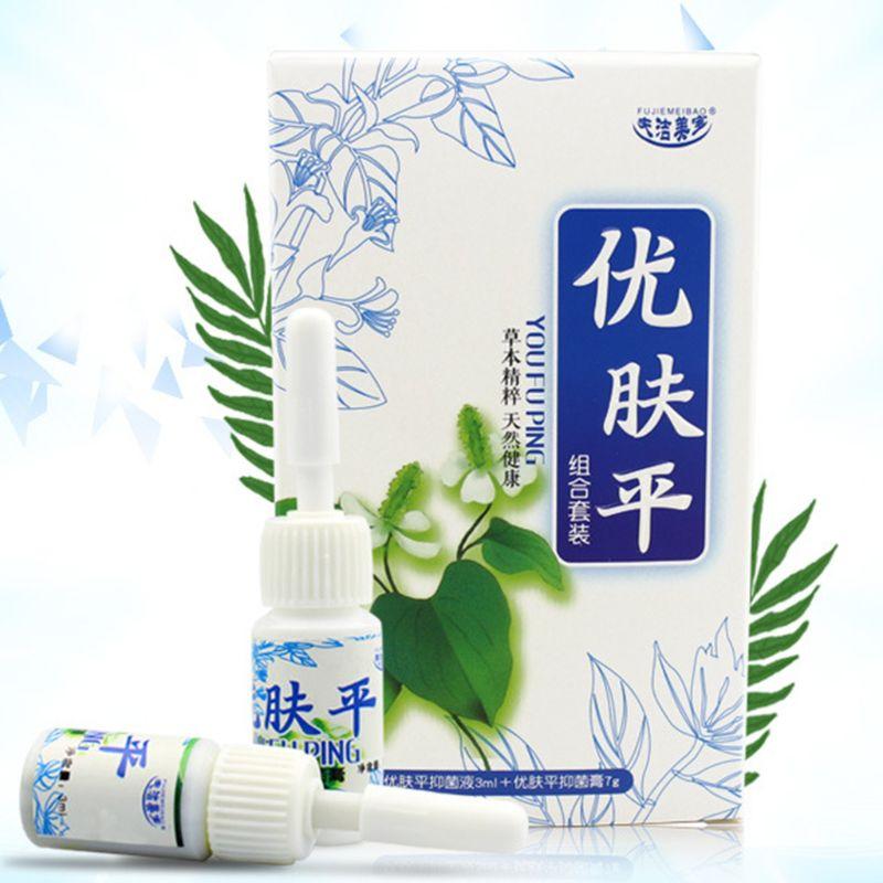 Skin Tag Warts Removal Liquid Cream Set Natural Herbal Corn Paste Calluses Treatment Medical Plaster Antibacterial Painless
