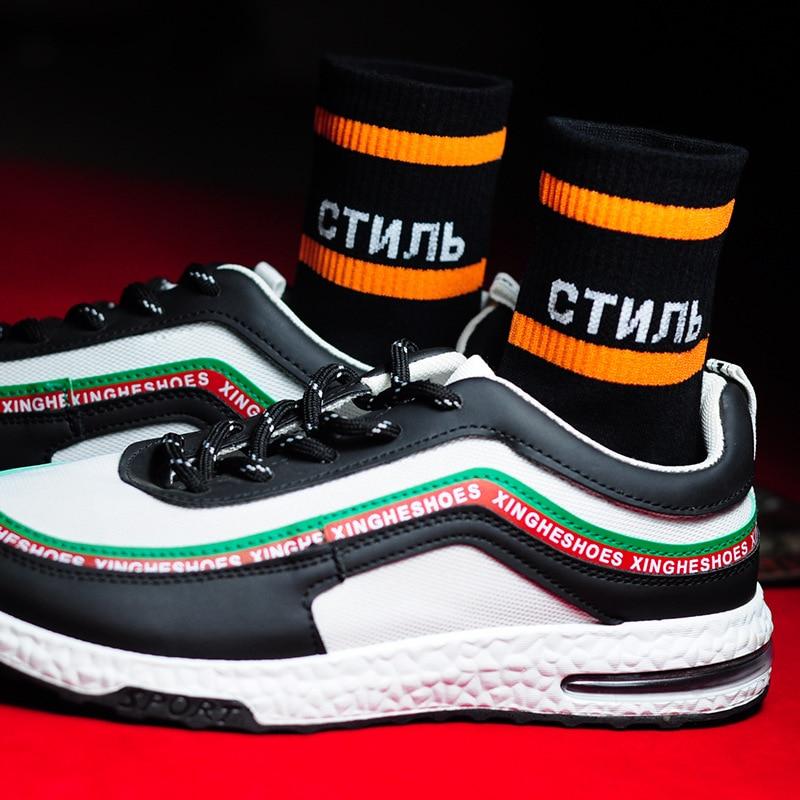 2019 New Hip Hop Men Women Socks Litter Socks Men Happy Socks Meias Harajuku Calcetines Streetwear Casual Crew Socks