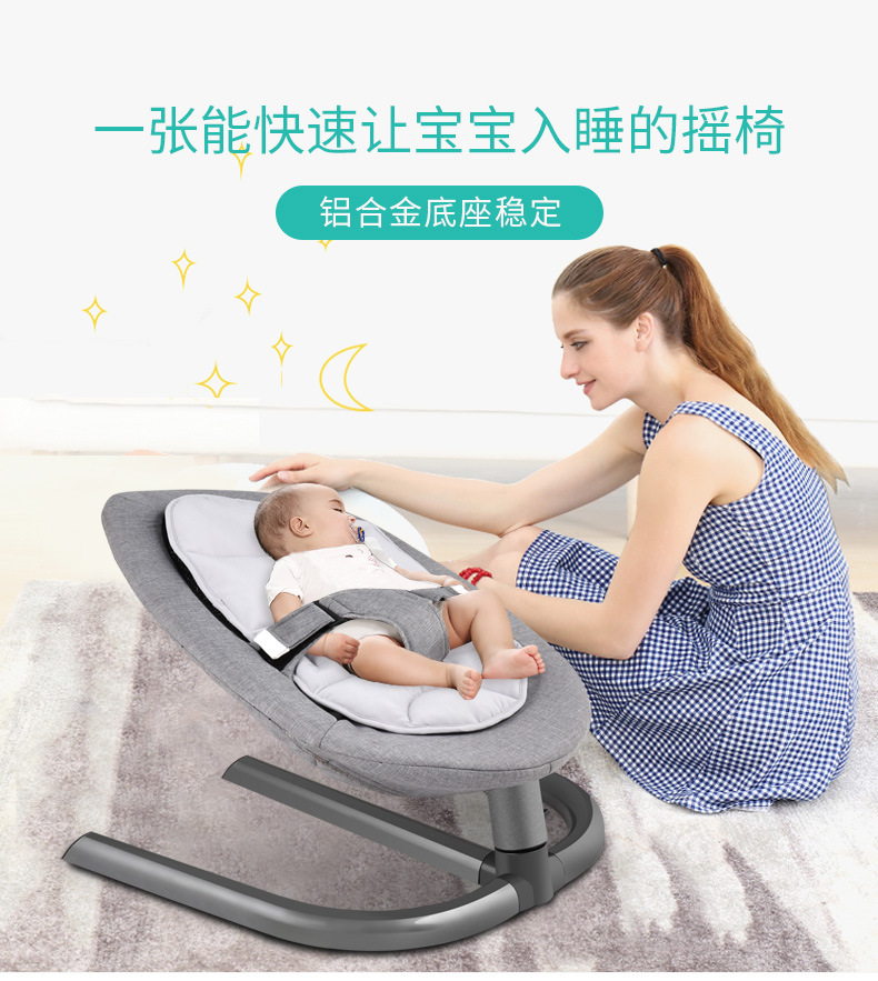 H1c6729627a93492ab419e8c1596b219db Infant Newborn Baby Rocking Chair Baby Manual Non-Electric Cradle Sleeping Chair With Pendant Toy Mosquito Net