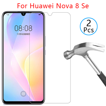 case for huawei nova 8 se cover screen protector tempered glass on nova8se 8se protective phone coque bag huawey huwei hawei 360 image