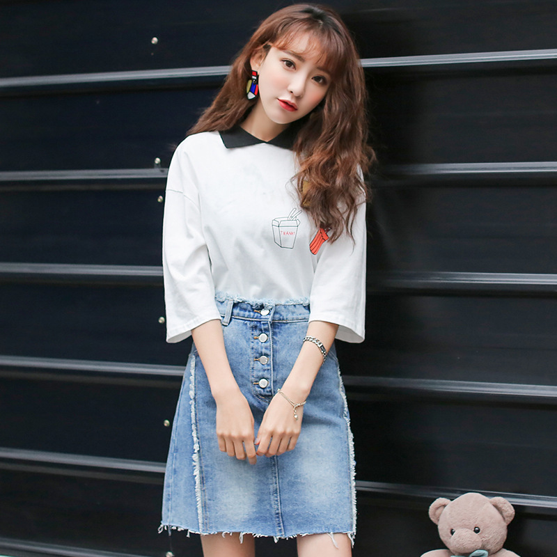 2018 Summer Wear New Style Korean-style Hair Fringed Cowboy High-waisted Versatile Denim Skirt WOMEN'S Bag Hip Skirt