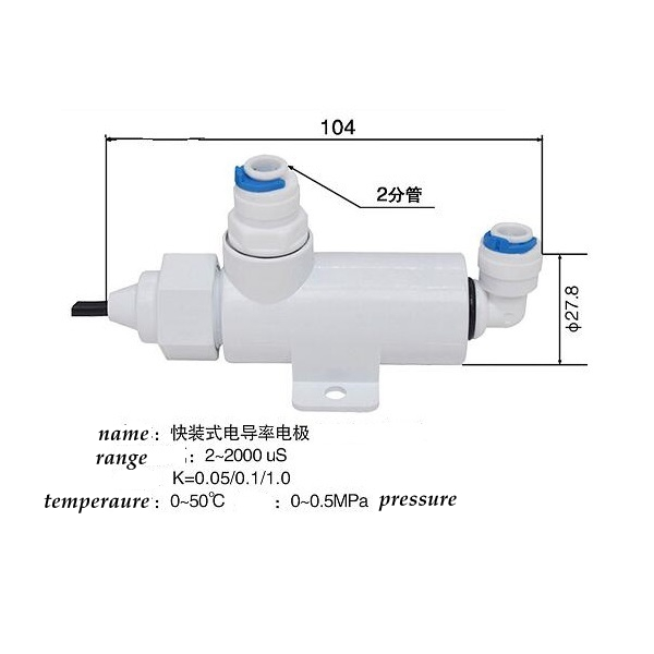 Image 4 - EC sensor  electrode  conductivity electrode conductivity sensor  platinum black conductivity meter  ,Temperature compensati    -