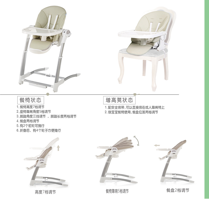 H1c6832669dc94ad88079a1d67d07d8e9D Child dining chair electric coax baby artifact baby rocking blue chair child dining chair multifunctional baby rocking chair