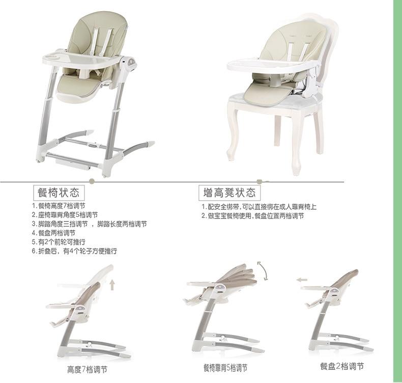 H1c6832669dc94ad88079a1d67d07d8e9D Child dining chair electric coax baby artifact baby rocking blue chair child dining chair multifunctional baby rocking chair
