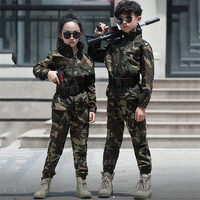 Special Force Children Officer Boy Military Uniform Army Cosplay Halloween Costume for Kids Girl Fancy Disguise Carnival Party