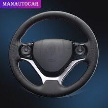 手縫い車ホンダシビック 9 2012 2015 自動組紐ステアリングホイールカバー車のインテリアアクセサリー