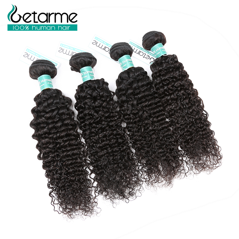 Image 3 - Getarme Brazilian Kinky Curly Human Hair Bundles With Closure Human Hair Weave 3 Bundles With 4x4 Lace Closure Remy Hair Bundles-in 3/4 Bundles with Closure from Hair Extensions & Wigs
