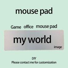 HTxian Vintage Cool Laptop Gaming Mice Mousepad Free Shipping Large Mouse Pad Keyboards Mat dota2 maiyaca cool new bulldog laptop computer mousepad free shipping large mouse pad keyboards mat