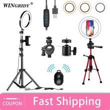 LED Ring Light 16cm 26cm 5600K 64 LEDs Selfie Ring Lamp Photographic Lighting With Tripod Phone Holder USB Plug Photo Studio