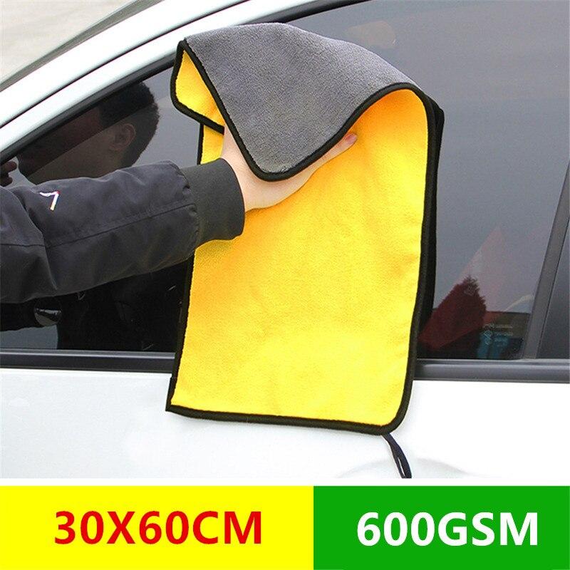 Автомойка из кораллового флиса для автомобиля, эффективная супер впитывающая ткань из микрофибры, домашние моющие полотенца для автомобил...