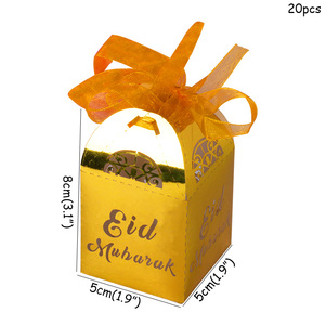 Image 3 - 20pcs Paper Candy box Ramadan Decoration Eid Mubarak Gift Box Ramadan Kareem Party Decor Islamic EID Muslim Festival Supplies