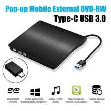 Тип C USB 3,0 внешний DVD/CD/ VCD горелка RW SVCD привод плеер оптический привод для Mac/PC/Apple ноутбука/OS/Windows