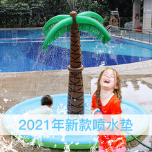 Children's Water Spray Pad Inflatable Coconut Tree Water Spray Toy PVC Summer Lawn Water Pad Beach Toy Water Games Family Toys