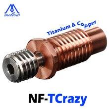 Mellow Bimetal All-Metal NF V6-TCrazy Heat Break Titanium & Copper 3D Printer Nozzle Throat For 1.75mm E3D V6 HOTEND Titan Aero