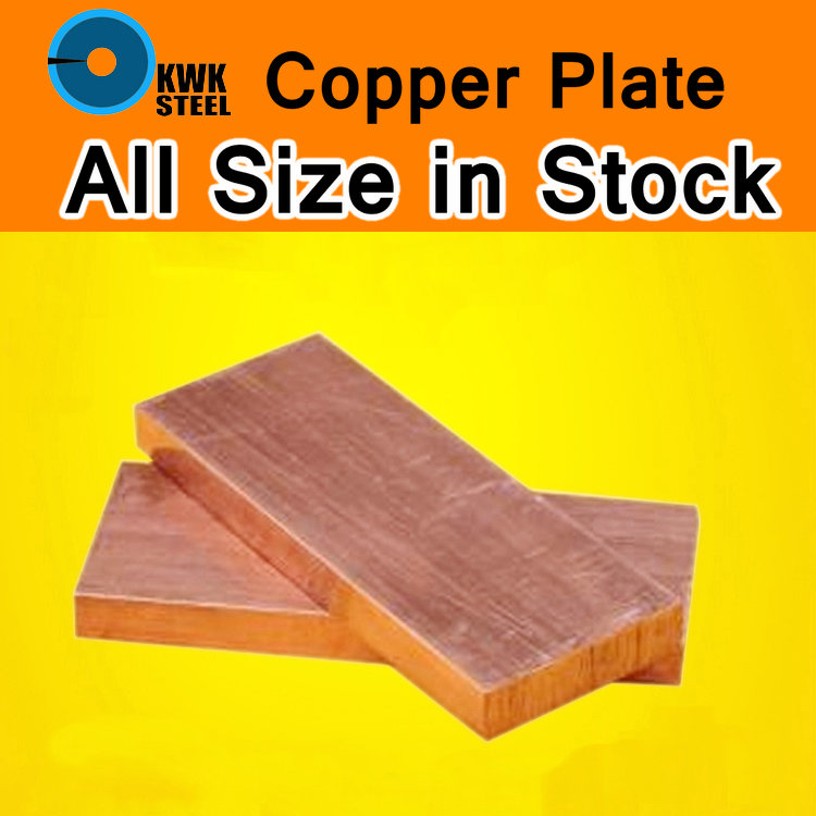 Copper Plate Cu Sheet C11000 ISO Cu-ETP CW004A E-Cu58 Plate Pad Pure Copper Tablets DIY Material For Industry Mould Or Metal Art