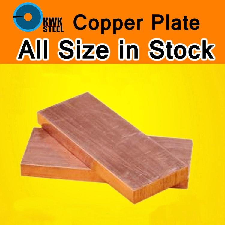 99.9/% Pure Copper Cu Sheet Thin Metal Foil Sheet Plate 100mm*100mm*0.5mm