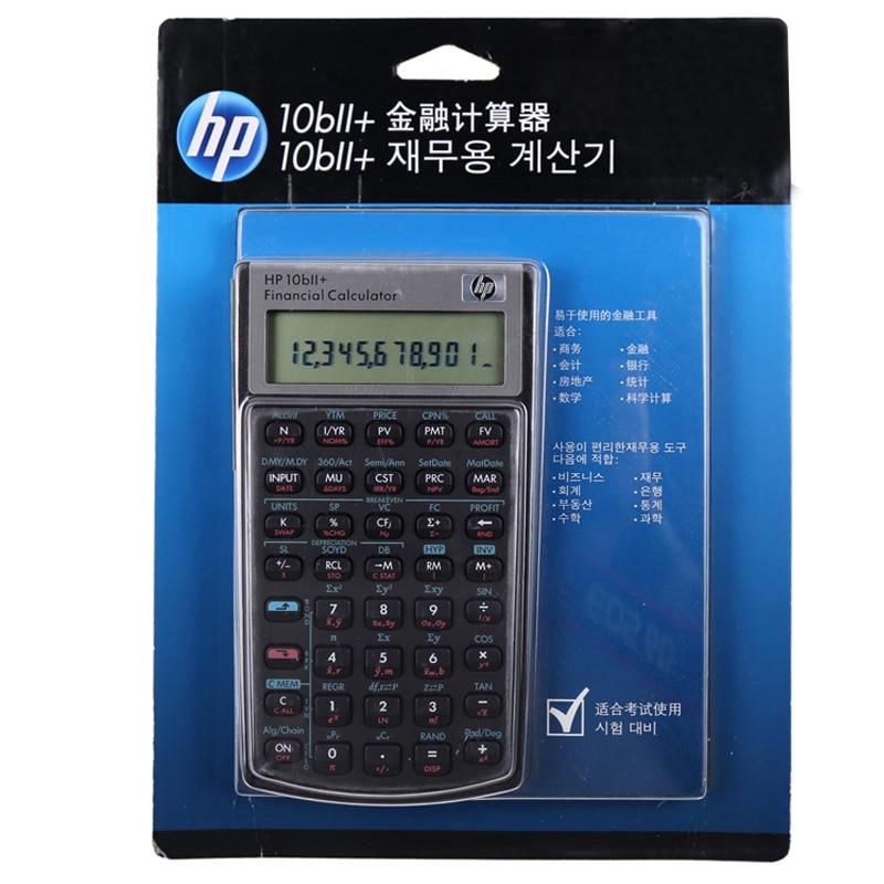 hp hp 10bii calculadora financeira hp10b2 planejador financeiro frm cma calculadora ciencia algoritmo estudantes negocios gerais