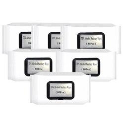 6Pack Alkohol Tupfer Feuchttücher Haut Reinigung Pflege Erste Hilfe Reinigung Tissue Box(480Pcs)
