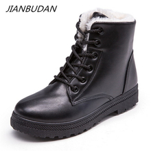 JIANBUDAN Womens winter plush snow boots Pu leather waterproof warm cotton boots Large size outdoor female Casual snow boots