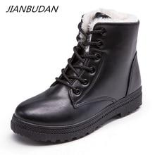 JIANBUDAN femmes hiver en peluche bottes de neige en cuir Pu imperméable à leau chaude coton bottes grande taille en plein air femme bottes de neige décontracté